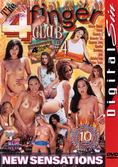 The 4 Finger Club 4