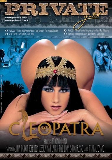 Private Gold 61: Cleopatra