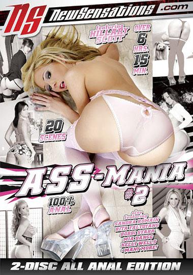 Ass-Mania 2