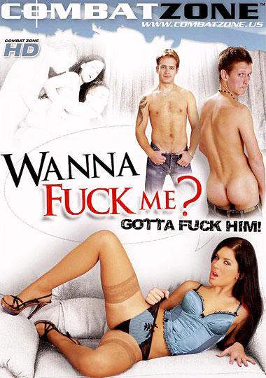 Wanna Fuck Me
