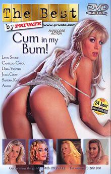 Cum In My Bum