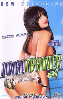 Anal Trainer 4