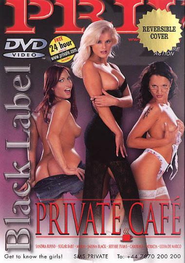 Private Cafe