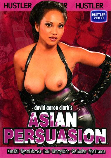 Asian Persuasion - Hustler