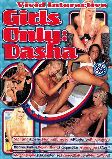Girls Only: Dasha