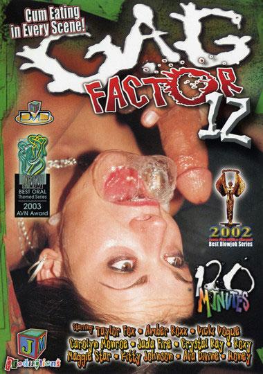 Gag Factor 12